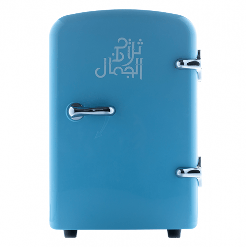 ثلاجة لمنتجات التجميل من بيوتي فريدج - ازرق فاتح