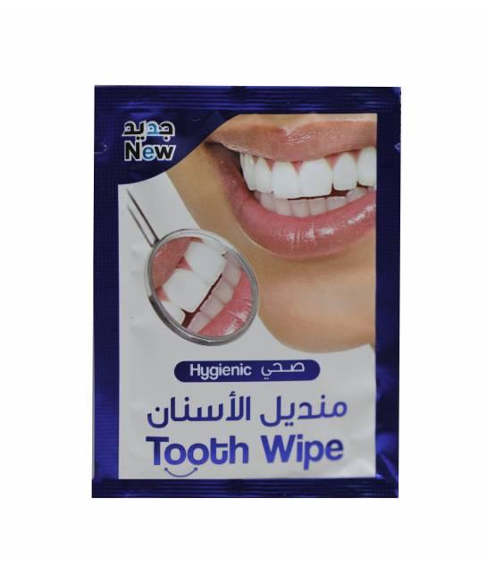 مناديل تنظيف الاسنان توث وايبس من ويلزيد